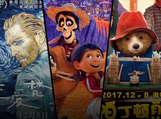 《寻梦环游记》连续15天单日票房冠军,《帕丁顿熊2》破亿