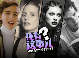 """原来外国明星知道自己的中文昵称啊,泰勒直接注册了""""霉霉"""""""