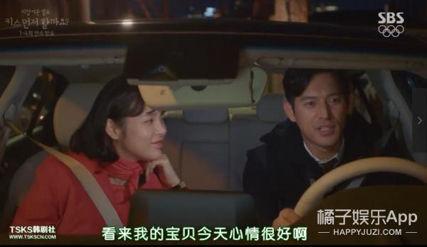 这部讲了两个孤独中年人离婚再谈恋爱的剧,车速有点快...