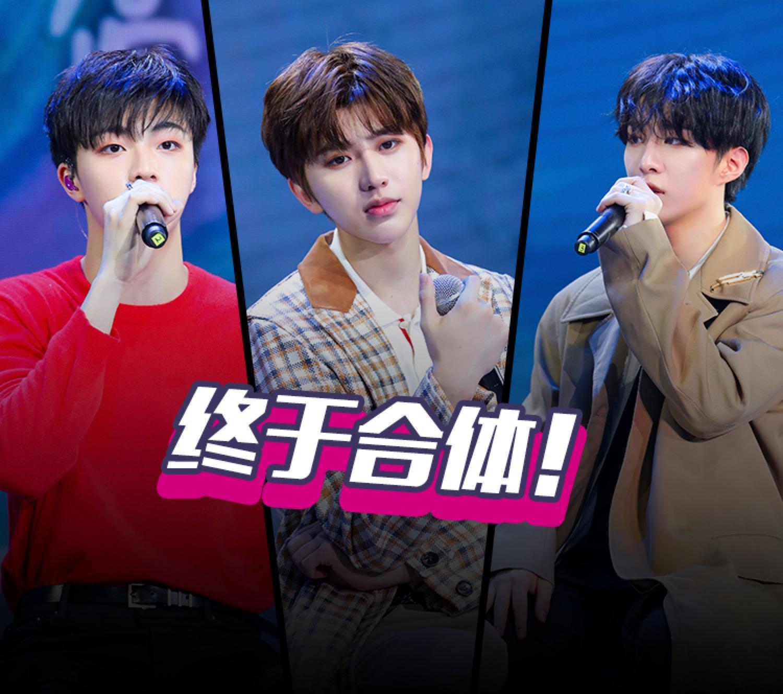NINEPERCENT首专发布会北京举行 新歌舞台首秀