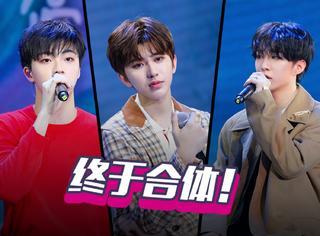NINEPERCENT首專發布會北京舉行 新歌舞臺首秀