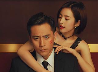 老男孩刘烨和女教师林依晨相爱相杀?情人节前这把狗粮撒得好