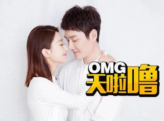 开年第一喜:冯绍峰赵丽颖终于官宣怀孕喜讯了!