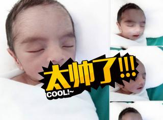 泰国小宝宝一出生就帅到没朋友,直到看到妈妈