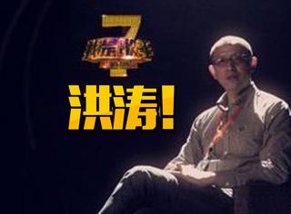 黄绮珊 邓紫棋的伯乐,洪涛是《歌手》背后的男人呀