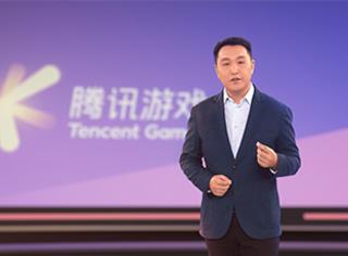 腾讯马晓轶:全球游戏产业迎来全新探索时代