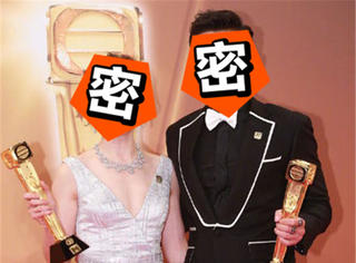 """TVB""""万千星辉颁奖典礼""""奖单出炉,视帝视后是他们"""