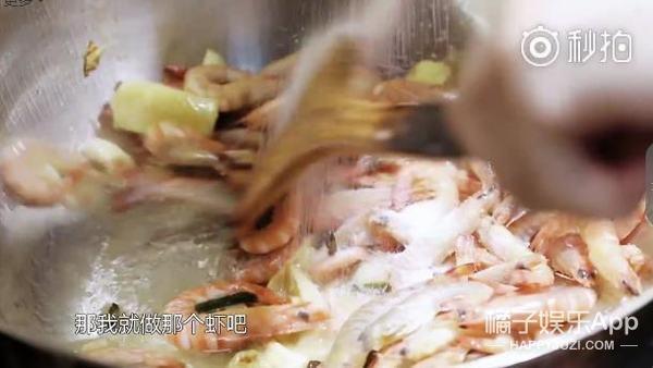 关晓彤快本尬舞、章子怡泪洒现场、王源挑战做鱼