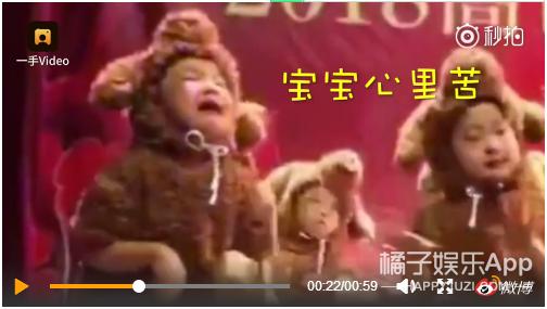5岁萌娃边哭边演出!网友:就是不得不上班的我啊……