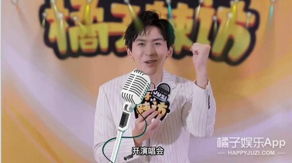 """【辣访X张哲瀚】有颜有演技却不火?""""这都是命!"""""""