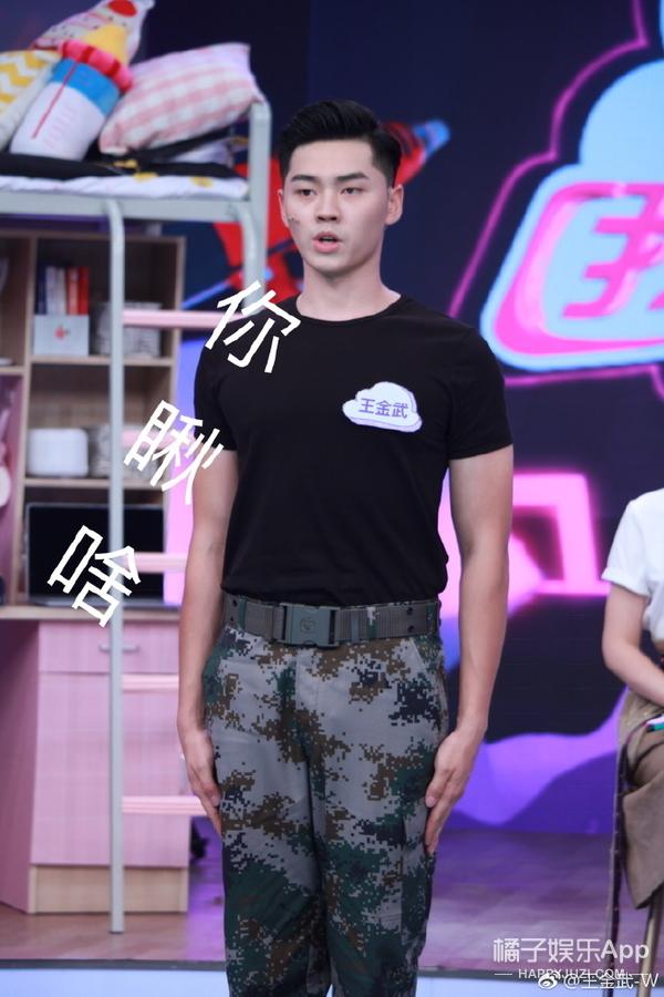 还记得《真正男子汉》班长王金武吗?做健身教练了?