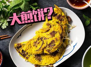 谁说食素不便去旅游,5款街头素食带你闯亚洲!