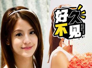 還記得曾經的臺灣女神江語晨嗎?她都有兩個孩子了!