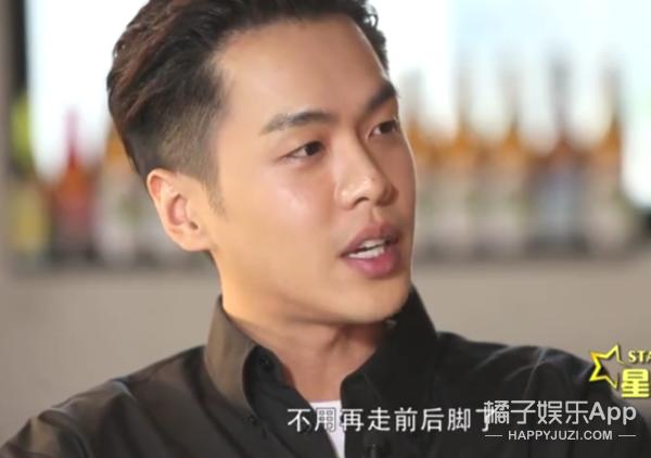 张若昀首次谈公开恋情原因:遇到了一个非常好的伴侣