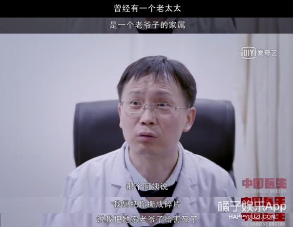 从此医生文男主有了脸