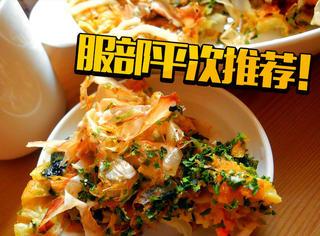通往大阪烧的艰险之路!柯南吃不到的美食原来是这样