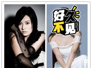 還記得《學警狙擊》里的江悠悠嗎?她現在好美啊!