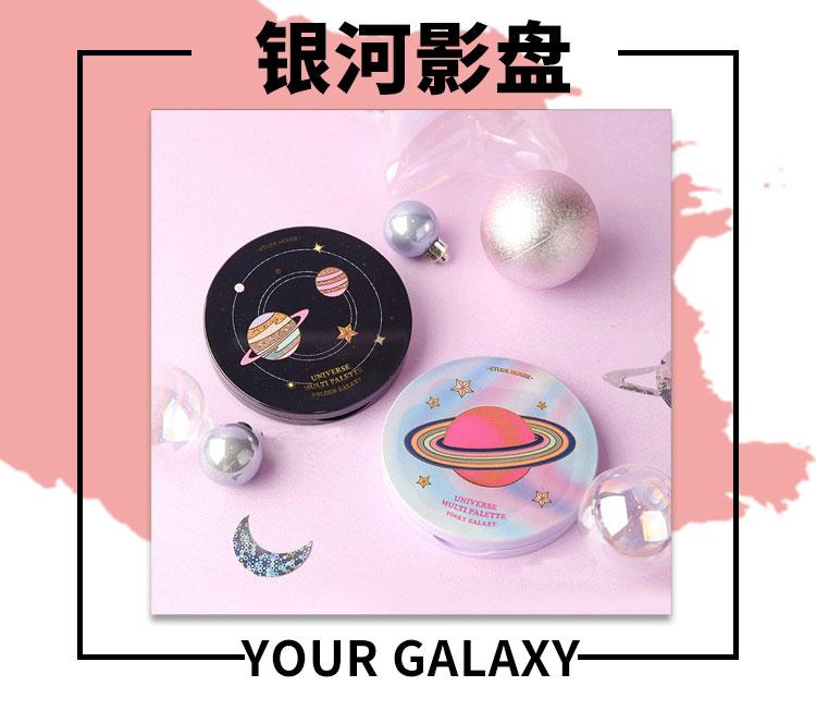 请问,你想拥有一个银河然后把它画在眼睛上吗?