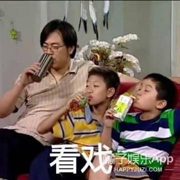 武艺他爸妈是什么既欢喜冤家又虐恋情深的中年偶像剧啊