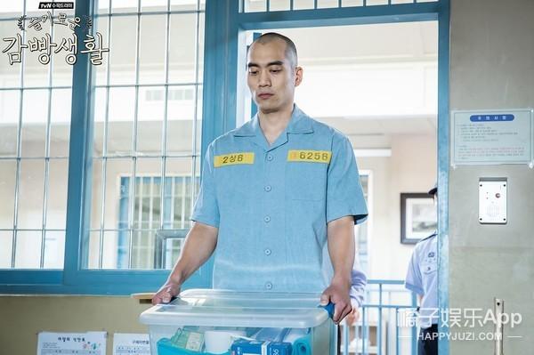 《机智监狱生活》男主军团再收一员大将,监狱里也能谈恋爱哦