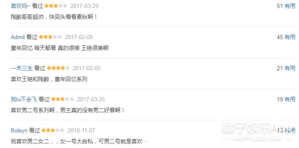 颜狗春天:古装剧冷门男神安利贴来啦!