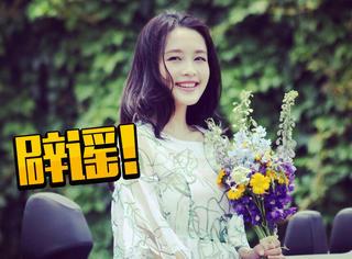 李沁要出演《花千骨》姊妹篇?工作室回应:假的!