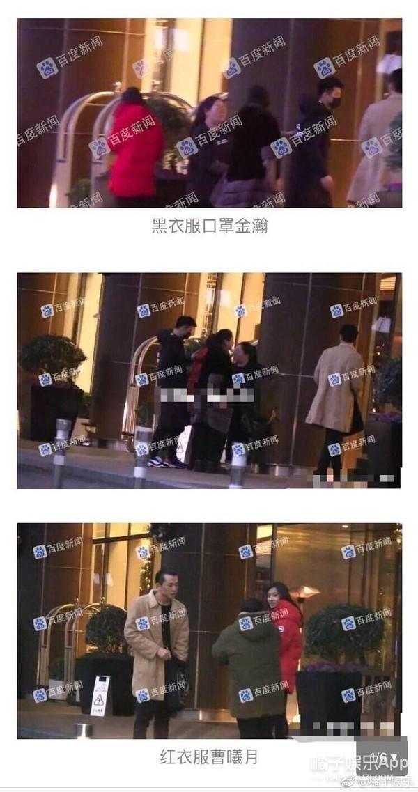 蔡徐坤受邀参加央视春晚  金瀚曹曦月回应恋情