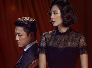 韩国又拍了一部高级狗血剧,金南珠预定2018大女主最佳!