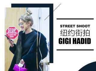 Gigi Hadid纽约出街心情大好,再次玩转套装造型~