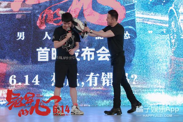 """《冠军的心》硬核首映礼 """"老炮儿""""互虐刘奋斗逼杨坤哭"""