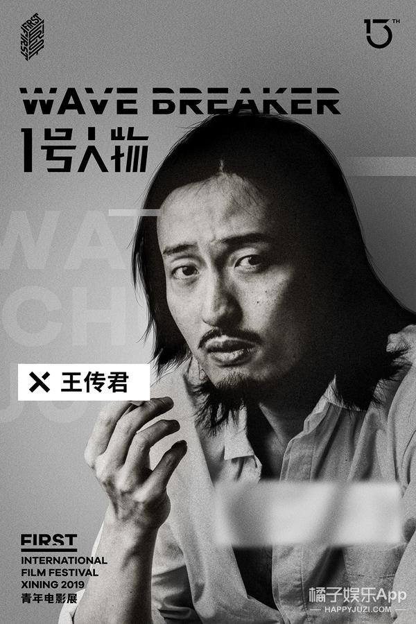 胡歌朱亚文王传君齐聚FIRST影展,见证青年电影高光时刻