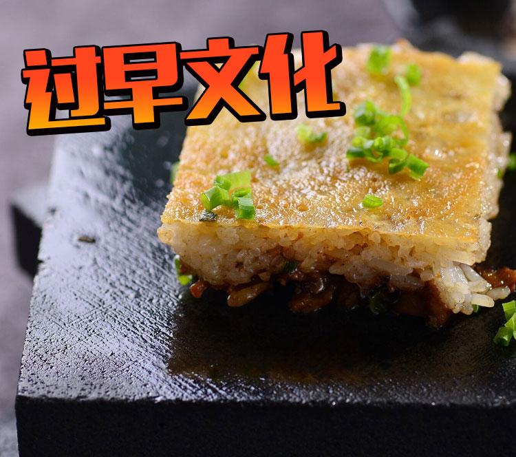 在武汉它的地位堪比热干面,软糯鲜香料超足