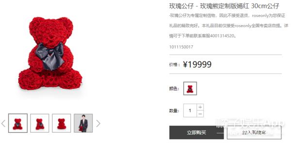 王诗龄两条手链是五万块,但这有什么好嘲的吗?