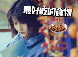 独具风味的纳豆糯米团,来自寒冬的天然馈赠