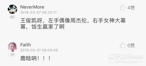 余淮、林杨、容止...说说让你念念不忘的小说男主角吧?