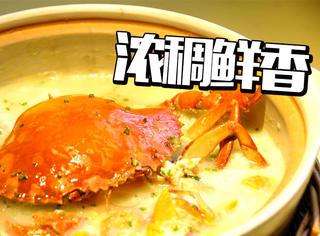 冬日暖胃海鲜早餐,食材丰富营养高