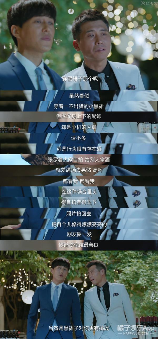 又一个情感大V,靳东在《恋爱先生》里的15句台词扎心了!