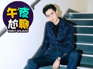 胡一天、王凯、陈学冬...提名被演员事业耽误的真·歌手吧
