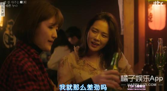 看完这部全是小粉红的韩剧好想马上谈恋爱