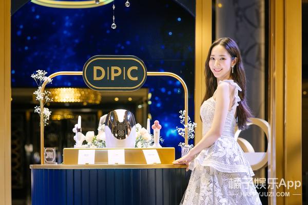 DPC首次中国发布会 人气明星金秀贤、朴敏英助阵