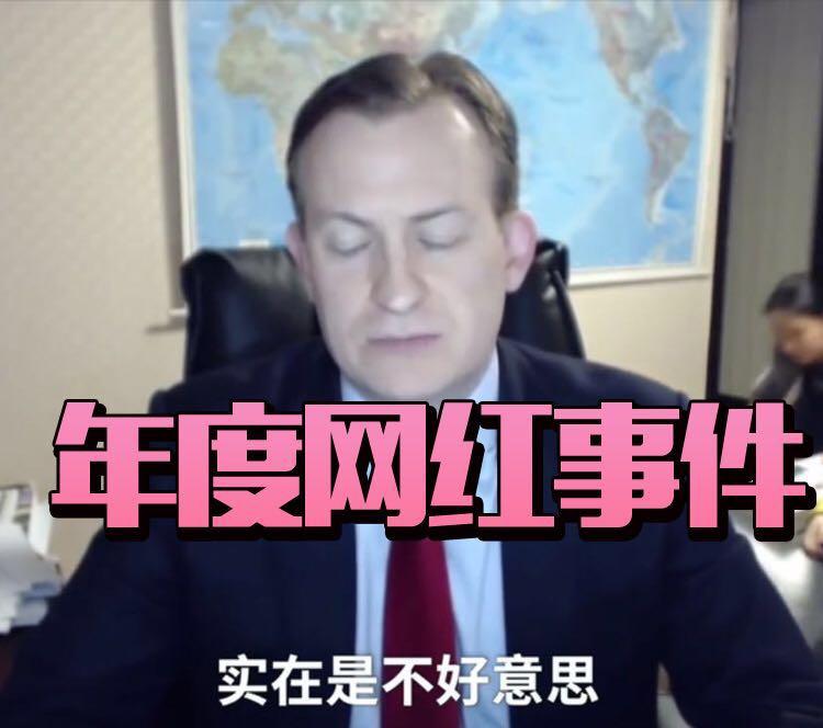 2017年五大网红事件