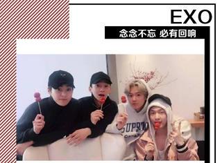 张艺兴与EXO-CBX再聚首~来吃糖吧~