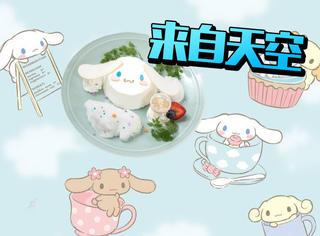 卡通明星肉桂狗空降名古屋咖啡厅,蓬松云朵蛋糕萌上天