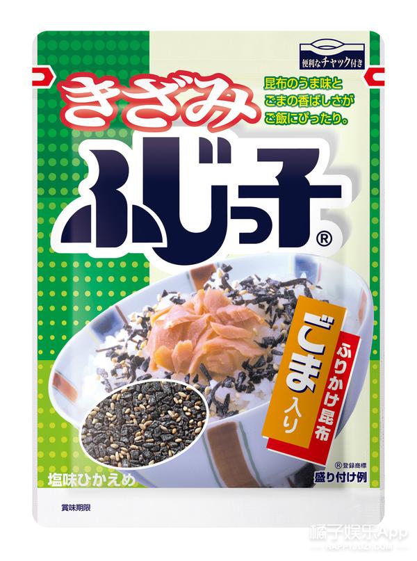 """赶快来上一把""""土渣"""",米饭竟然还能这么吃?"""