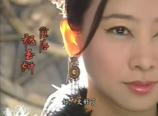 还记得《大唐双龙传》里的祝玉妍吗?她现在长这样