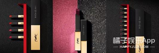 YSL圣罗兰美妆携手天猫小黑盒  发布新品细管哑光口红