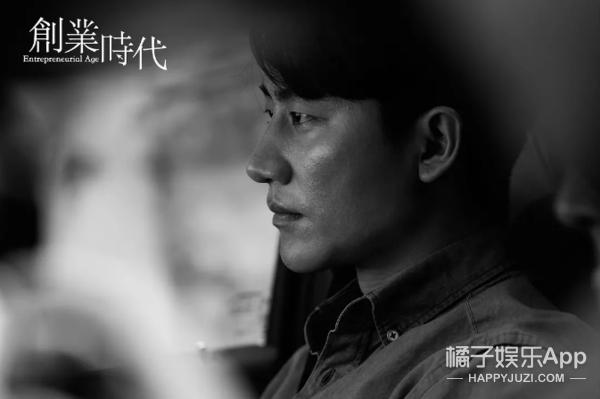 """黄轩拍《创业时代》是自愿的,没人""""绑架""""他!"""