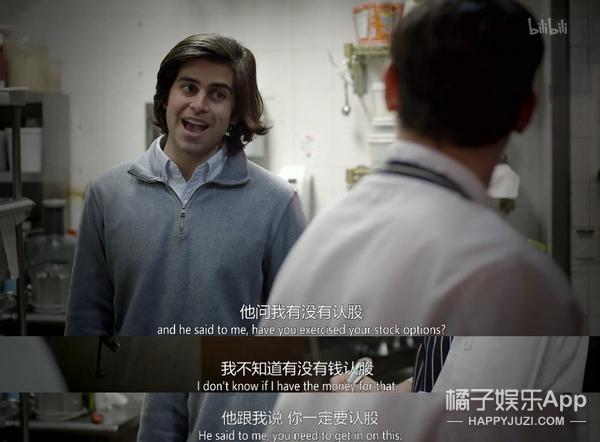 流浪汉生父是亿万富翁?厨子是谷歌元老?电视剧都不敢这么演