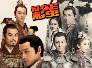梅长苏萧景琰虽然不在了,但《琅琊榜2》有很多第一部的彩蛋