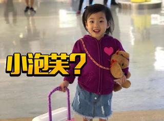 刘畊宏的二女儿姗姗简直就是小泡芙的翻版啊!